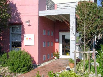 絵本専門店TapTap 愛知県豊橋市にある絵本専門店です。 音楽など、イベントも行っています。
