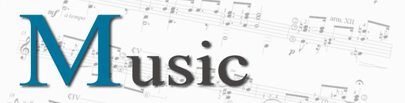 カテゴリー - 音楽