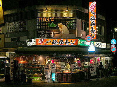 2008-0807_mitama06.jpg