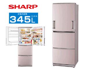 冷蔵庫 Sharp SJ-WA35T-S