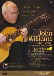 ジョン・ウィリアムス 幻の来日チラシ 名古屋・伏見電気会館 2011年10月28日(金)