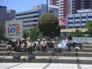 静岡文化芸術大学への道程 駅