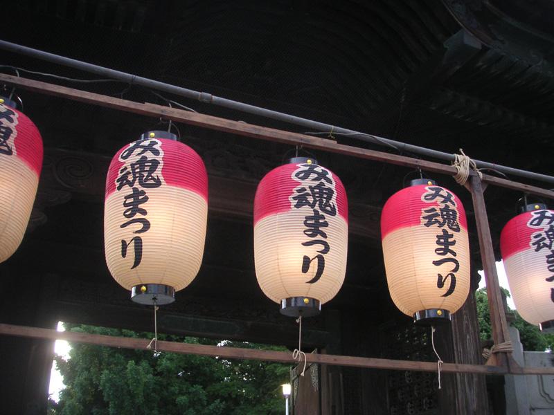 み魂祭り 総門