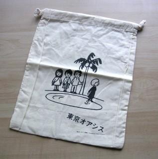 東京オアシス 特製巾着袋