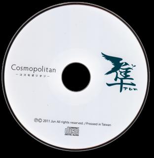隼君 CD