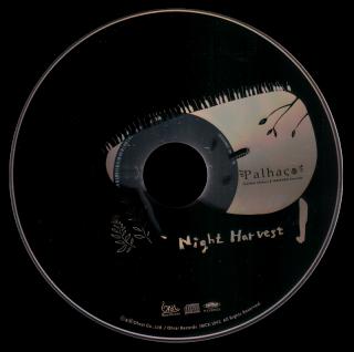 パリャーソ CD