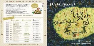 パリャーソ CD ライナーノーツ 1