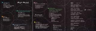 パリャーソ CD ライナーノーツ 5