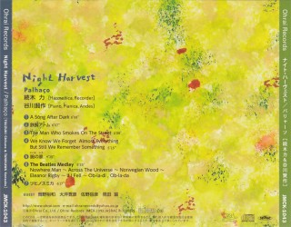 パリャーソ CD ケース内写真 表