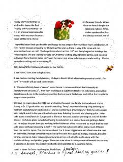 フリッツファミリークリスマスカード本文