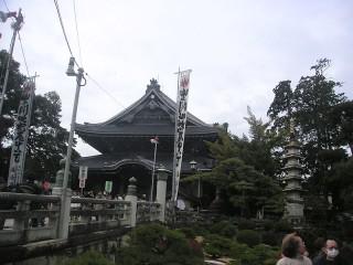 本殿と庭園
