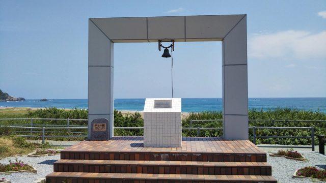 伊良湖岬 幸せの鐘
